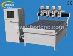 multi-head cnc router PC-1313F