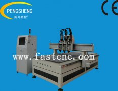 multi-head ATC CNC Router