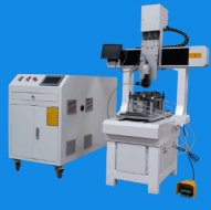 plastic laser welding machine